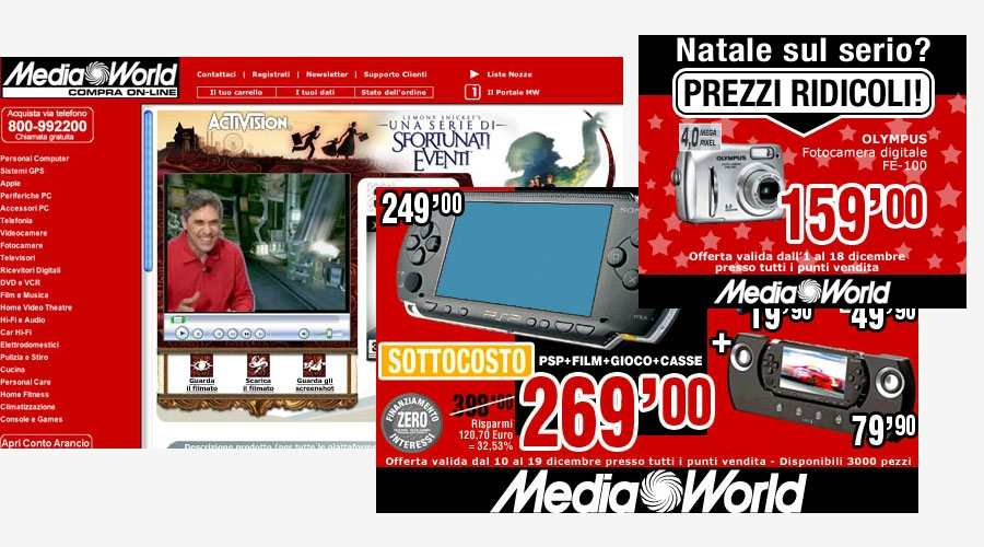 mediaworld_2